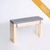 Sitzbank KOMPAKT - Länge 80 cm - ohne Polster - NEU